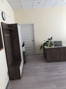 Офис, Мечникова, Киев, R-17112 - Фото 5