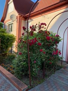 Дом F-43352, Пуховка - Фото 2