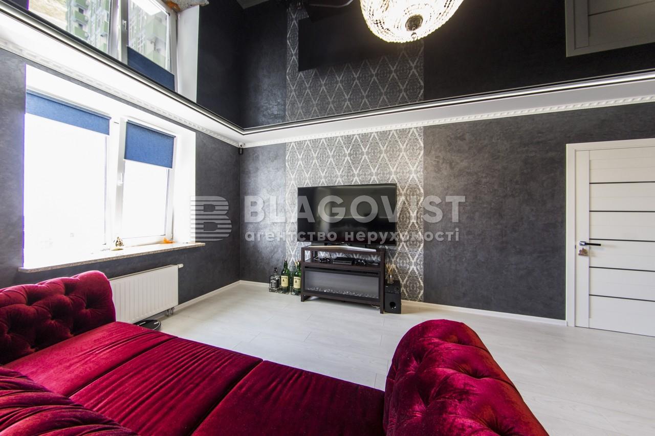 Квартира E-39543, Герцена, 35, Київ - Фото 4