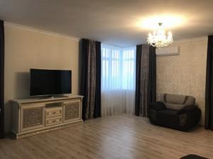 Квартира Пчілки Олени, 3в, Київ, Z-482483 - Фото3