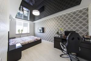 Квартира E-39543, Герцена, 35, Київ - Фото 14