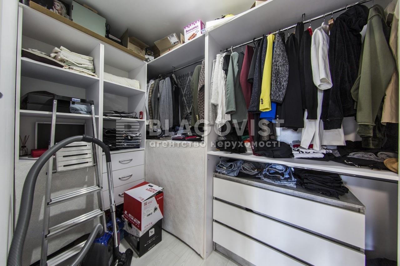 Квартира E-39543, Герцена, 35, Київ - Фото 17