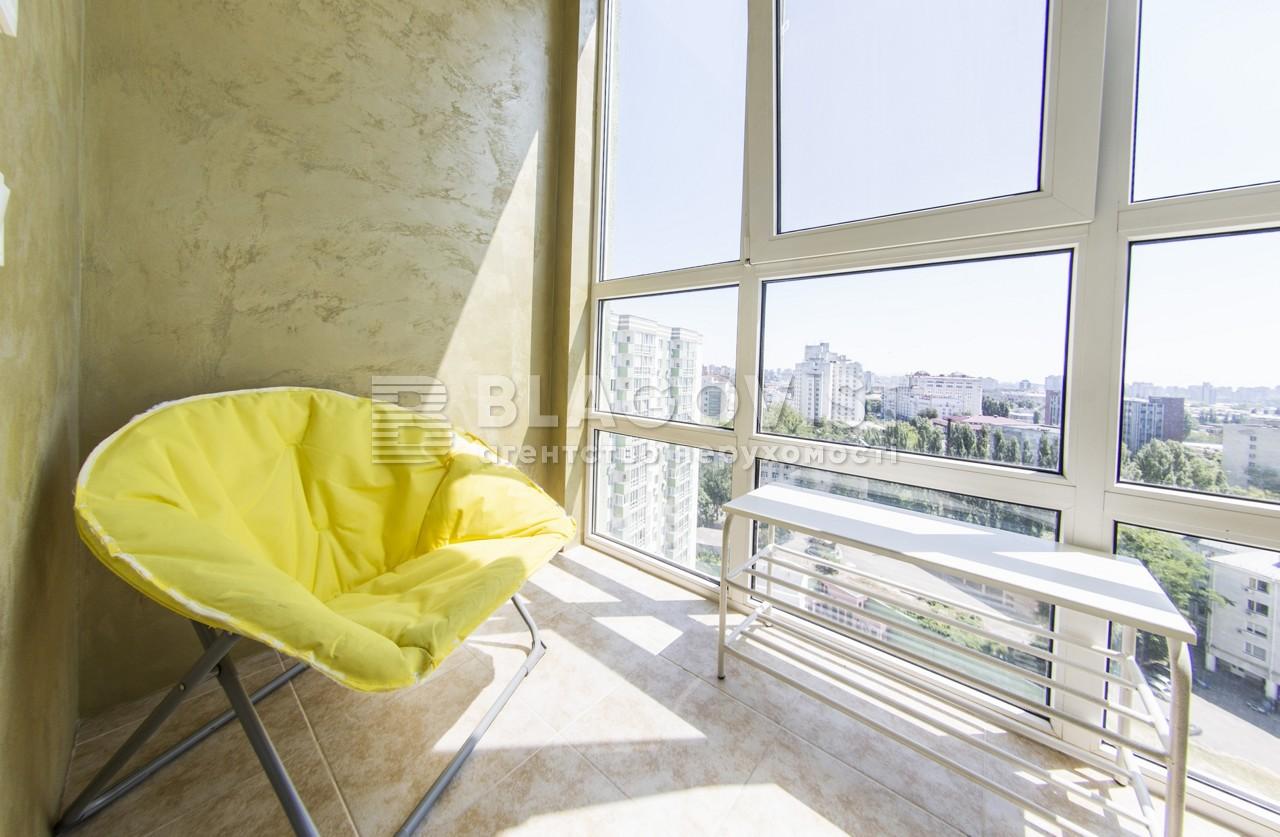 Квартира E-39543, Герцена, 35, Київ - Фото 19