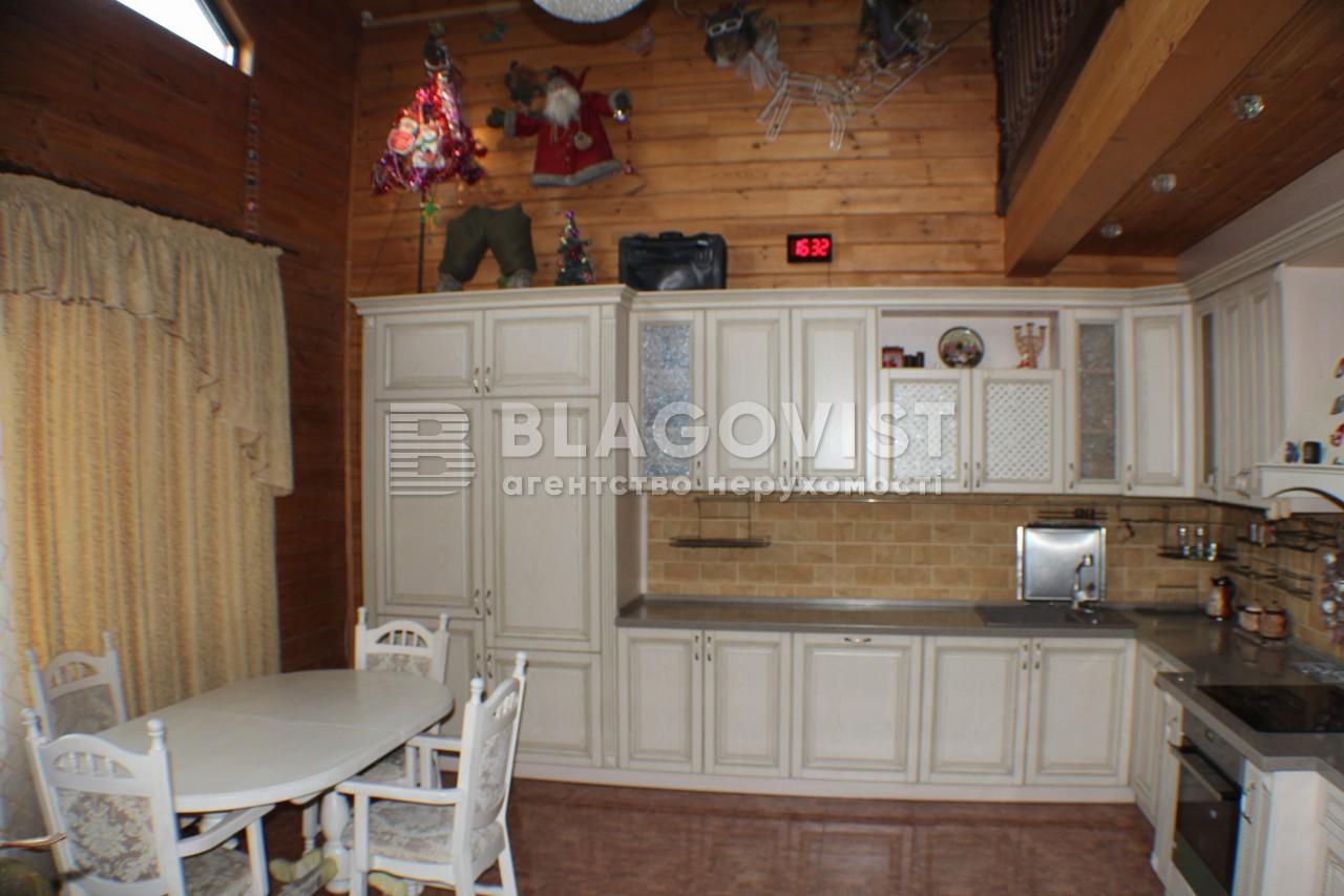 Дом C-107778, Киев - Фото 12