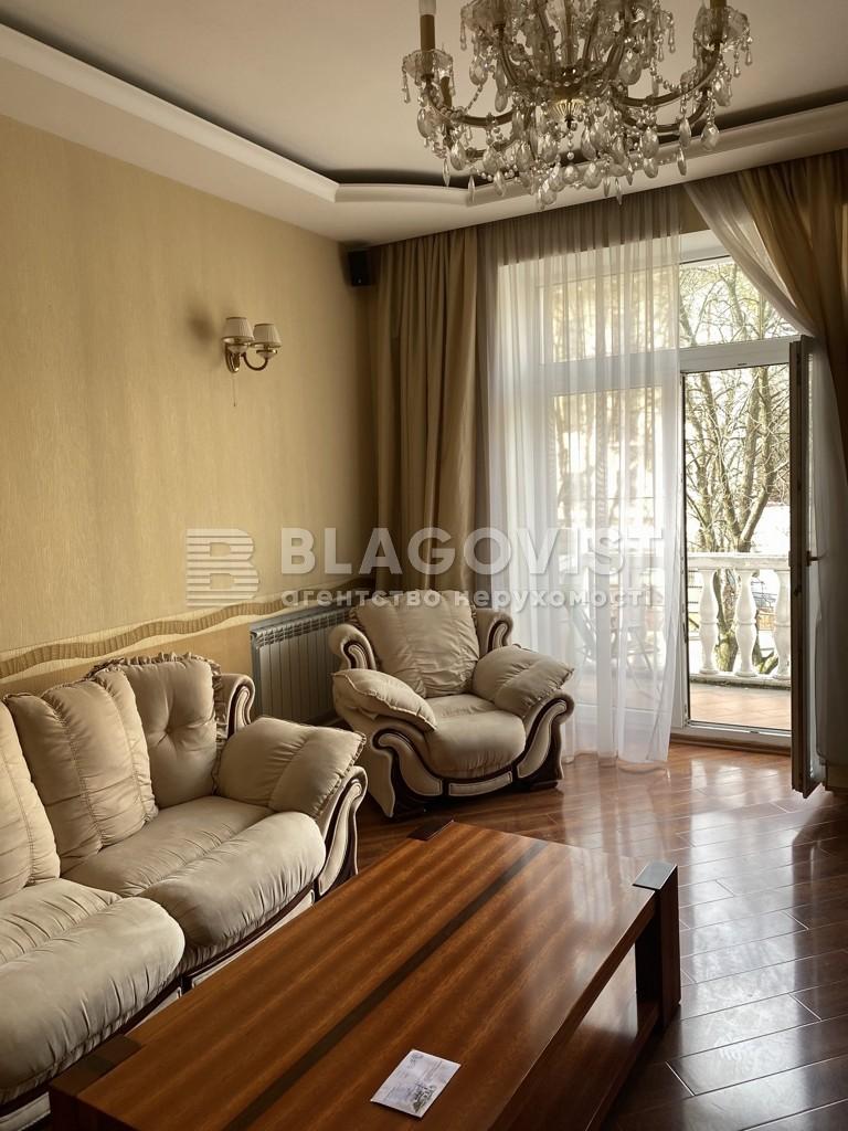 Квартира R-35941, Костельная, 10, Киев - Фото 5