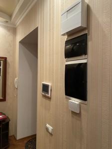 Квартира R-35941, Костельная, 10, Киев - Фото 25