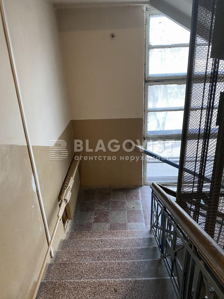 Квартира R-35941, Костельная, 10, Киев - Фото 27