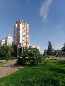 Квартира Героїв Сталінграду просп., 16в, Київ, H-47345 - Фото