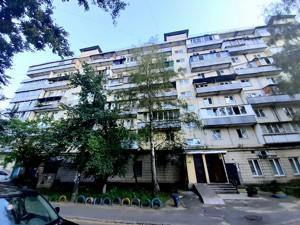 Квартира Правди просп., 92, Київ, H-47342 - Фото