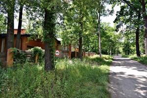 Дом Юнкерова, Киев, E-39770 - Фото 21