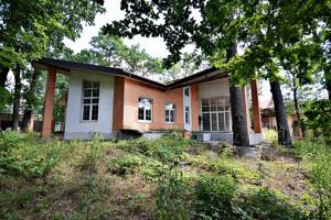 Дом Юнкерова, Киев, E-39770 - Фото 7