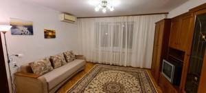Квартира Антонова Авиаконструктора, 11, Киев, A-70257 - Фото 3