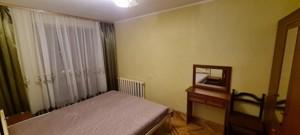Квартира Антонова Авиаконструктора, 11, Киев, A-70257 - Фото 5