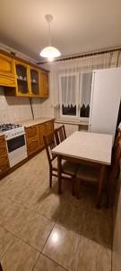 Квартира Антонова Авиаконструктора, 11, Киев, A-70257 - Фото 7