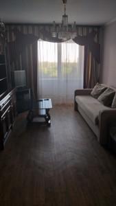 Квартира Верховинна, 34, Київ, Z-369733 - Фото3