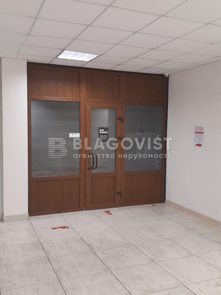 Нежилое помещение, E-39769, Григоренко Петра просп., Киев - Фото 11