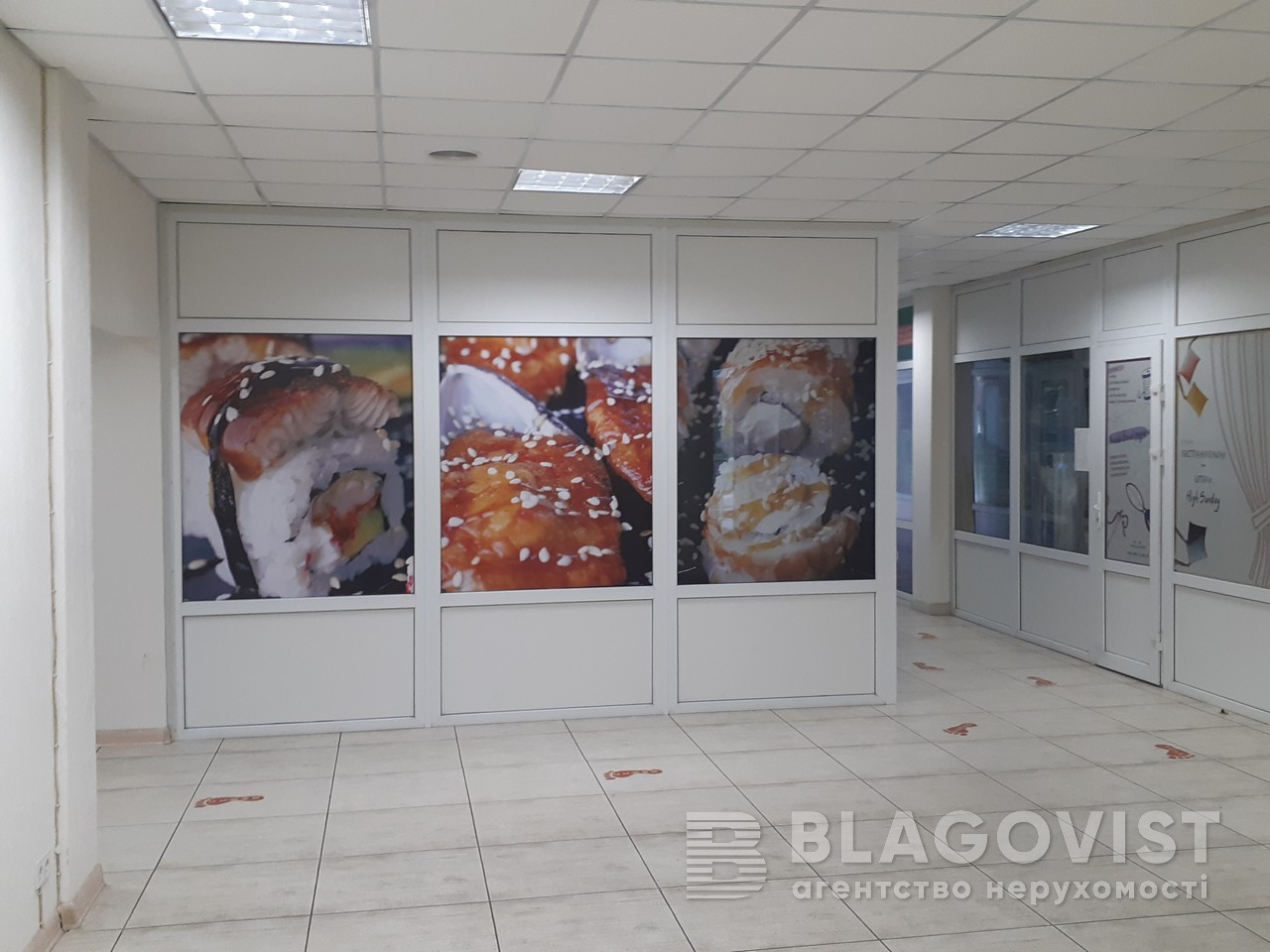 Нежилое помещение, E-39769, Григоренко Петра просп., Киев - Фото 4