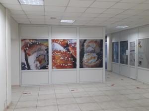 Нежилое помещение, Григоренко Петра просп., Киев, E-39769 - Фото3
