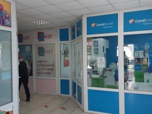 Нежилое помещение, E-39769, Григоренко Петра просп., Киев - Фото 8
