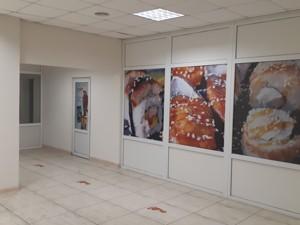 Нежилое помещение, E-39769, Григоренко Петра просп., Киев - Фото 5