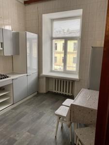 Квартира В.Житомирська, 26б, Київ, Z-587157 - Фото 9