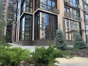 Квартира Маккейна Джона (Кудрі Івана), 3а, Київ, K-29694 - Фото 7
