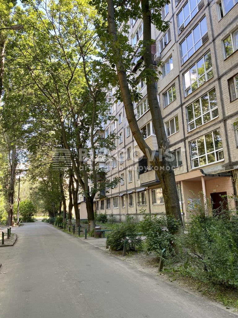 Квартира R-14851, Сосніних Сім'ї, 12, Київ - Фото 2