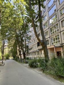 Квартира Сосниных Семьи, 12, Киев, R-14851 - Фото1