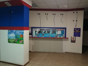 Магазин, Княжий Затон, Київ, Z-159016 - Фото3