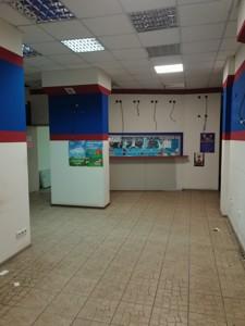Магазин, Княжий Затон, Київ, F-8051 - Фото3
