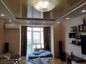 Квартира Конева, 7а, Киев, Z-762832 - Фото3
