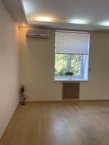 Квартира Хорива пров., 4, Київ, Z-676246 - Фото