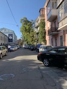 Офис, Хорива пер., Киев, B-54538 - Фото 20