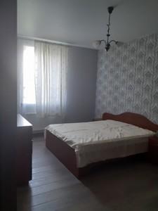 Дом Арефьева Константина, Киев, D-36322 - Фото3