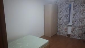 Нежилое помещение, Ломоносова, Киев, R-33900 - Фото 7