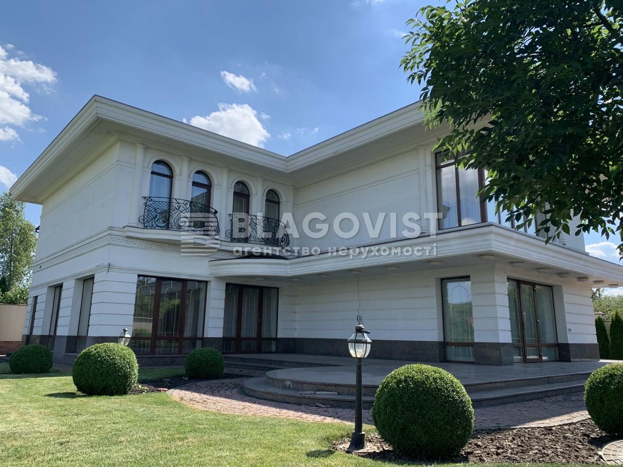 Дом P-23678, Дачная, Новые Безрадичи - Фото 3