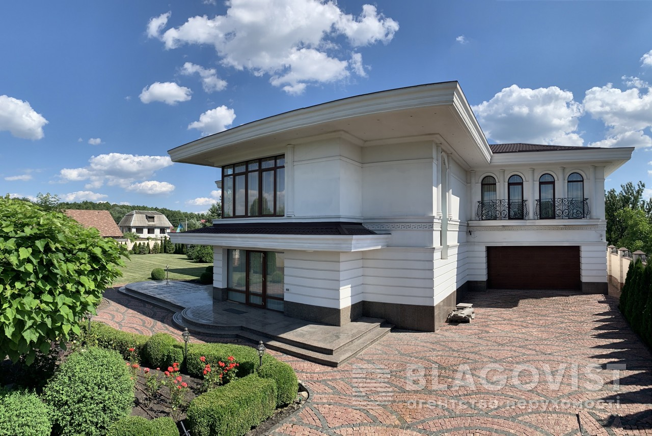 Дом P-23678, Дачная, Новые Безрадичи - Фото 2