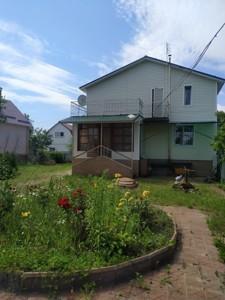 Дом C-107684, Молодежная, Власовка - Фото 5