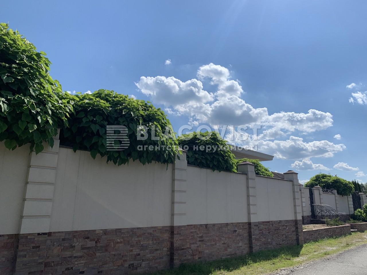 Дом P-23678, Дачная, Новые Безрадичи - Фото 33