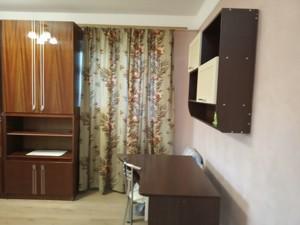 Квартира Оболонский просп., 10а, Киев, F-43420 - Фото3