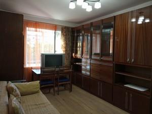 Квартира Оболонский просп., 10а, Киев, F-43420 - Фото2