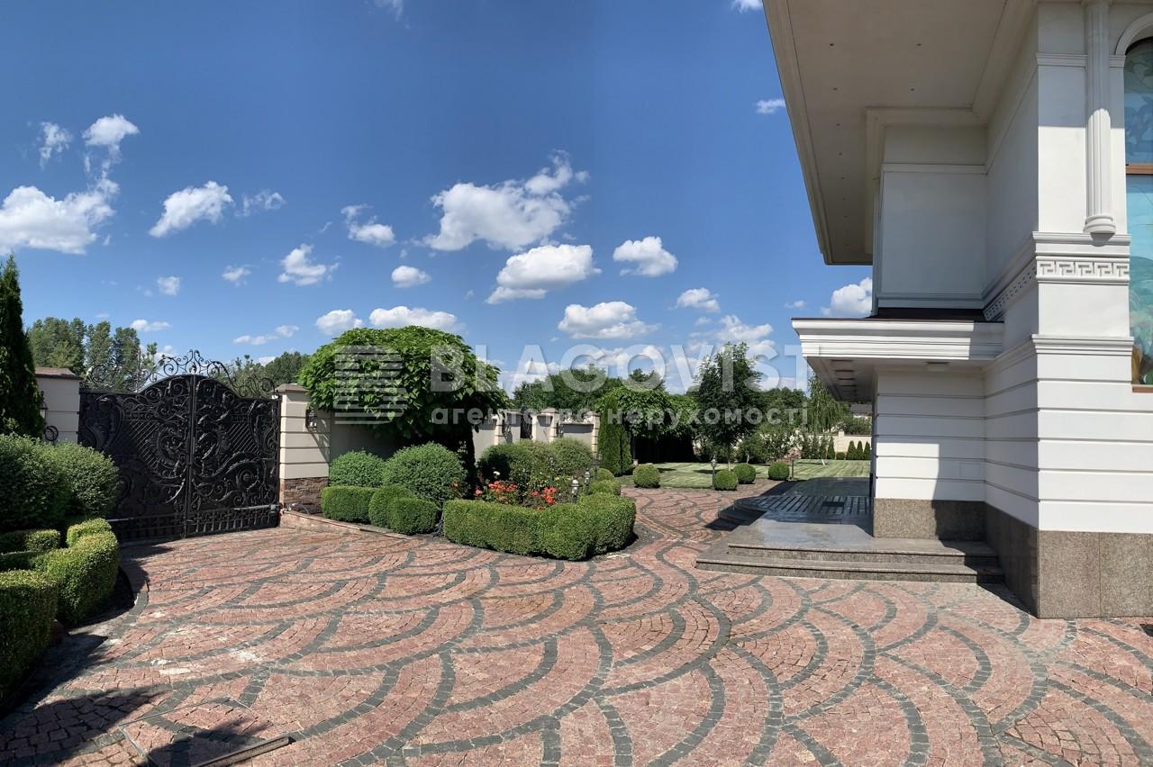 Дом P-23678, Дачная, Новые Безрадичи - Фото 26