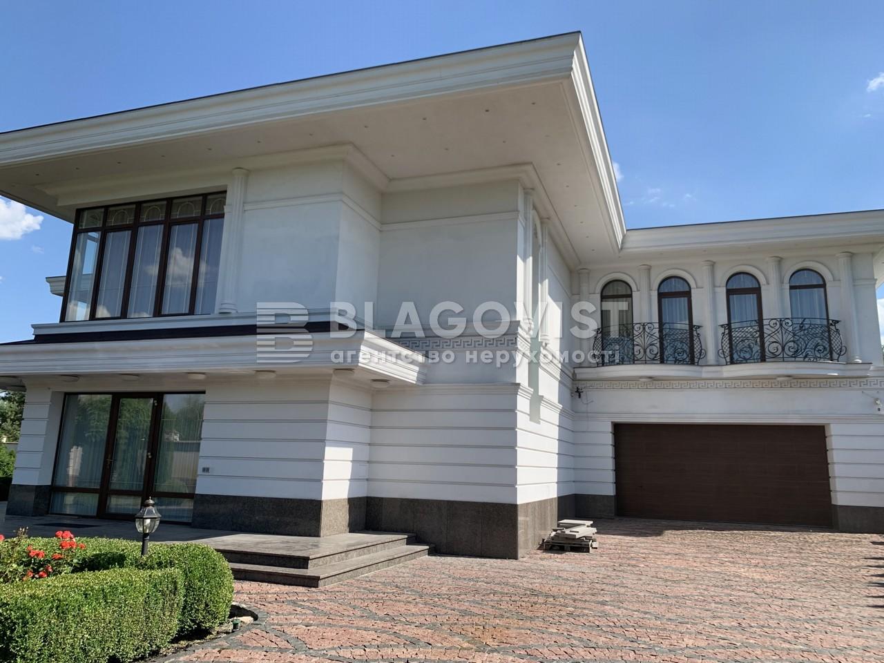 Дом P-23678, Дачная, Новые Безрадичи - Фото 4