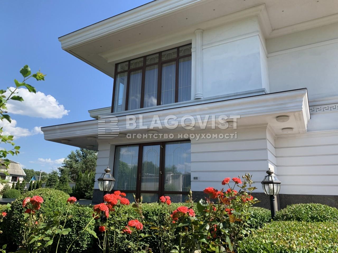 Дом P-23678, Дачная, Новые Безрадичи - Фото 29