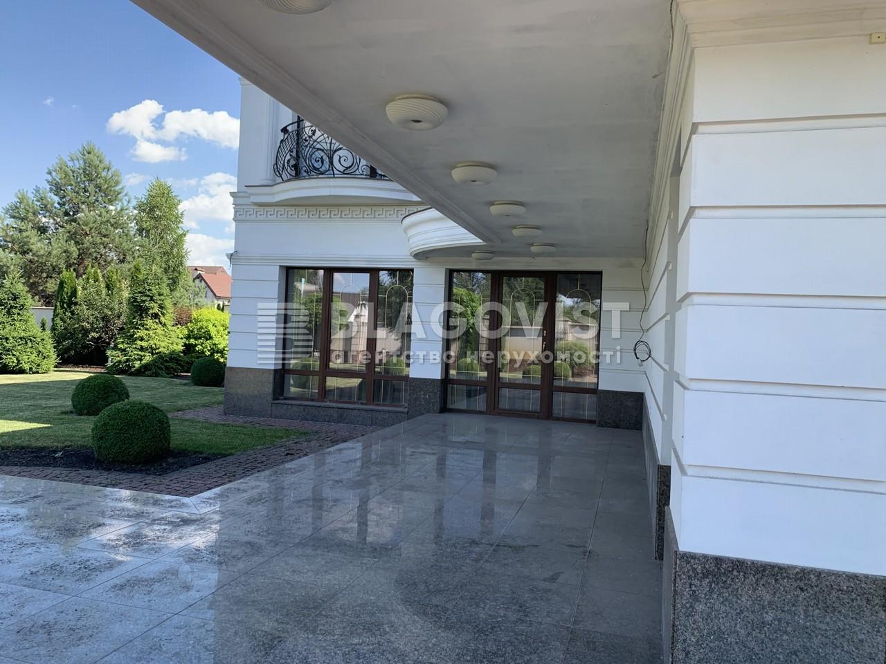 Дом P-23678, Дачная, Новые Безрадичи - Фото 31