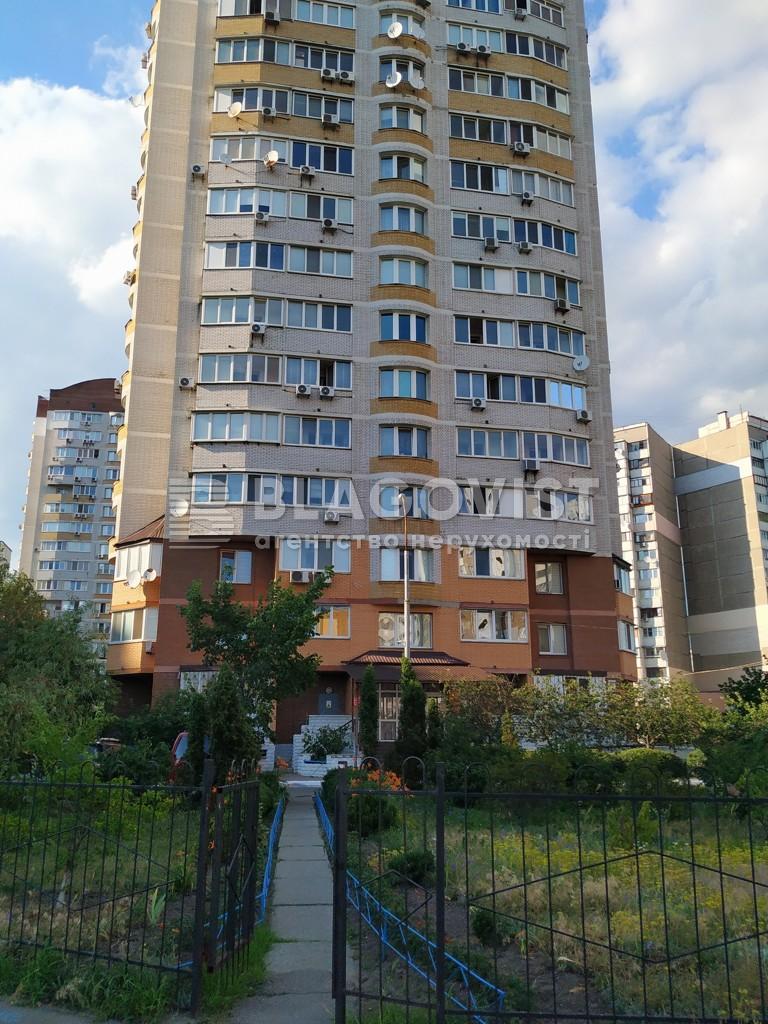 Квартира A-77508, Ахматової Анни, 18, Київ - Фото 7