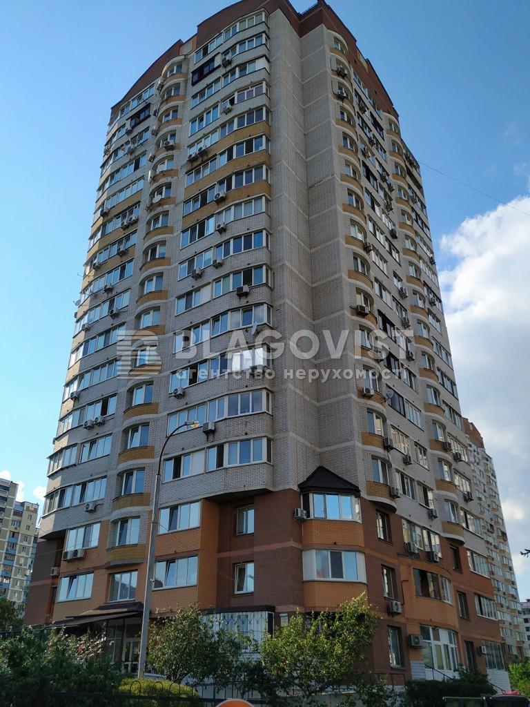 Квартира A-77508, Ахматової Анни, 18, Київ - Фото 8