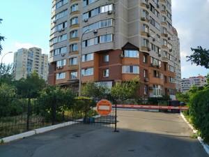 Квартира A-77508, Ахматової Анни, 18, Київ - Фото 5