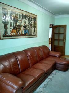 Квартира Глушкова Академіка просп., 19, Київ, Z-672639 - Фото3