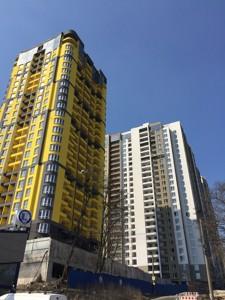 Квартира E-39781, Радченко Петра, 27-29 корпус 1, Киев - Фото 3